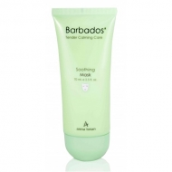 Маска 75 ml Anna Lotan Barbados Soothing Mask