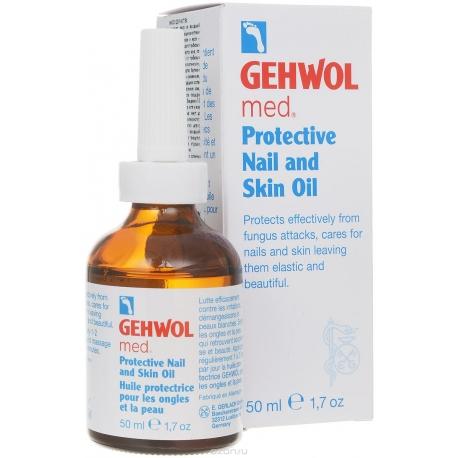 Küüne ja küünenaha kaitseõli - Gehwol med. Protective Nail- and Skin Oil