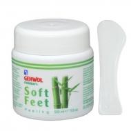"""Pehme jalakoorija """"Jojoba ja Bambus"""" Gehwol Soft Feet Scrub"""