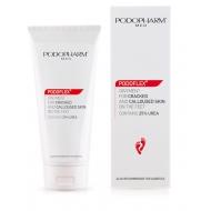 Мазь для потрескавшейся кожи с мочевиной 25% - Podopharm Ointment for Cracked and Calloused skin 25% Urea
