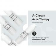 Ночной крем для проблемной кожи HIKARI A-CREAM ACNE THERAPY 100 ML