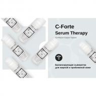 HIKARI C-FORTE SERUM THERAPY 50 ML